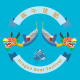 Dragon Boat festival sign illustration. Chinese Dragon boat sign and zong zi art design for Dragon boat festival Stock Photography