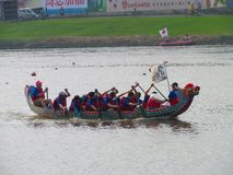 Dragon boat festival royalty free stock image