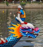 2013 Dragon Boat Festival in Taiwan Stock Afbeelding