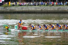 The 2016 Dragon Boat Festival in Taiwan Royalty Free Stock Photography