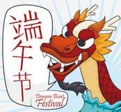 Dragon Boat Head e fumetto che celebrano festival di Duanwu, illustrazione di vettore Fotografia Stock Libera da Diritti
