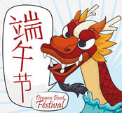 Dragon Boat Head and Speech Bubble Celebrating Duanwu Festival, Vector Illustration Royalty Free Stock Photo