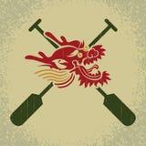 Dragon boat illustration Stock Images