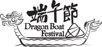 Dragon boat ink painting design sign stock illustration