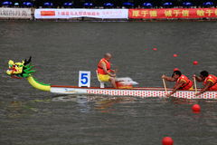 Dragon boat match in china Royalty Free Stock Photo