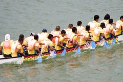 Dragon Boat Race. Participants of a dragon boat race in action Stock Photo