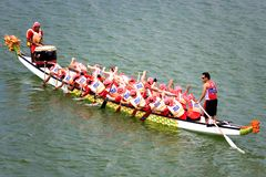 Free Dragon Boat Race Stock Photography - 4307892