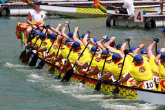 Free Dragon Boat Race Stock Photo - 5978670