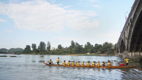The Dragon Boat Race. A traditional game,in china Stock Image