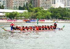 Dragon boat racing Royalty Free Stock Photos