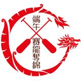 Dragon boat icon design illustration Royalty Free Stock Images