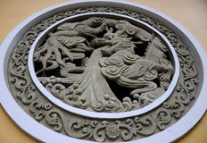 Dragon Carved stone motif Royalty Free Stock Photography