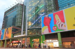 Dragon Center shopping mall Hong Kong. People visit Dragon Center shopping mall in Hong Kong. Dragon Center is a nine storey shopping centre in the Sham Shui Po Stock Photo