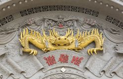 Dragon in Chinese culture. Dragon at the house entrance in Chinese culture is to protect house from the evil spirits and ghosts and bad luck. Deacon is also Royalty Free Stock Photo