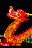 Dragon Chinese Lantern Festival. ALBUQUERQUE, NEW MEXICO, USA Chinese Lantern Festival lit up at night to celebrate the Chinese New Year Royalty Free Stock Photography