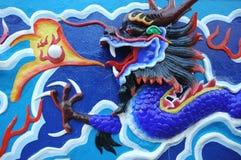 dragon chinois Photo libre de droits