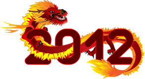 DRagon color. The vector image of the Asian dragon Royalty Free Stock Image