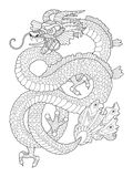 Dragon coloring book for adults  Stock Image