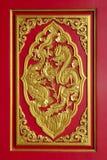 Dragon d'or photos libres de droits
