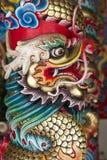 Dragon dans la conception thaïlandaise Photo libre de droits