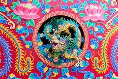 Dragon dans le tTemple de mur Photos libres de droits
