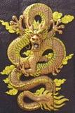 Dragon on the dargon wall Royalty Free Stock Photos