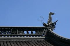 Dragon de porcelaine Image libre de droits