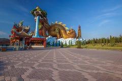 Dragon Descendants Museum Fotografia Stock Libera da Diritti