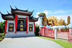 Dragon Descendants Museum, Thailand Lizenzfreie Stockbilder