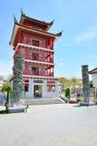 Dragon Descendants Museum,Thailand. Dragon Descendants Museum,Suphan Buri Province,thailand Stock Images