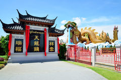 Dragon Descendants Museum,Thailand Royalty Free Stock Images