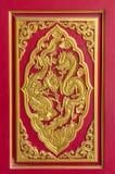 Dragon Door Stock Image