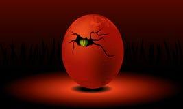 Dragon egg Royalty Free Stock Photo