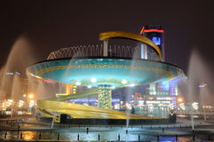 Dragon Fountain In Chengdu Tianfu Square Stock Photos