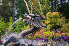 Dragon fountain in Victoria Stock Images