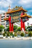 Dragon Gate do bairro chinês, Banguecoque Tailândia Imagens de Stock Royalty Free