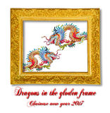 Dragon in the gloden frame with red silky bow, Chainese new year Stock Photo