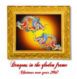 Dragon in the golden frame, Chinese new year 2017. Isolated on white stock illustration