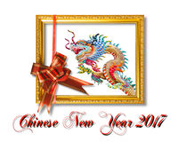 Dragon in the golden frame, Chinese new year 2017. Isolated on white royalty free illustration