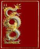 Dragon Greeting Card de oro de plata Fotografía de archivo libre de regalías