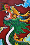Dragon head. Colorful dragon painted on a door in Vietnam Stock Photography
