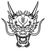 Dragon head. A Dragon head logo. This is vector illustration ideal for a mascot and tattoo or T-shirt graphic Stock Image