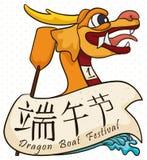 Dragon Head, pagaia e rotolo dorati per Dragon Boat Festival, illustrazione di vettore Fotografia Stock
