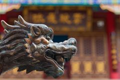 Dragon head sculpture in a buddhist temple Stock Photos