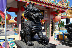 Dragon-headed unicorn called qilin or kylin Statue Royalty Free Stock Photo