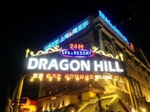 Dragon Hill Spa et station de vacances image libre de droits