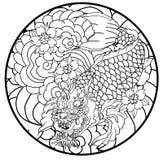 Dragon koi fish, Japanese carp line drawing coloring book vector image. Hand drawn Dragon koi fish, Japanese carp line drawing coloring book vector image Royalty Free Stock Images