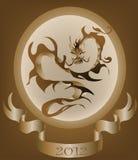 Dragon label. For 2012 calendar Stock Photo
