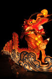 Dragon lamp Royalty Free Stock Photography