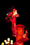 Dragon lamp. In China, the dragon is a symbol of happiness Stock Images